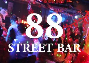 88streetbar