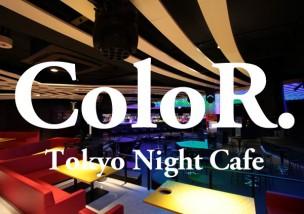 color-tokyo