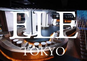 ele-tokyo