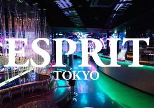 esprit-tokyo